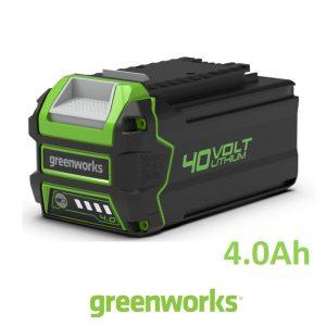 Batteria agli ioni di litio  4Ah GREENWORKS – linea  40V
